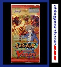 Cardfight Vanguard Onslaught of Dragon Souls Booster Pack ENGLISH Edition 5Card