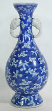 A 19th Century Meiji period Japanese blue and white porcelain seto vase