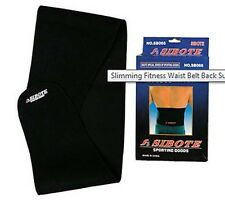 Slimming Fitness Waist Belt Back Support