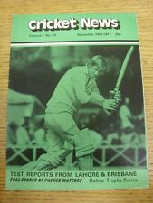 24/12/1977 Cricket News: Vol.01 No.23 - A Weekly Review Of The Game, Test Report