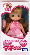 Takara Tomy Licca Doll Licca Chan's Kind Sister, Maki Chan (383697)