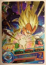 Carte Dragon Ball Heroes Galaxie Mission Prism Rare PART08 HG8-16