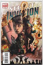 SECRET INVASION #5 DF VARIANT / AVENGERS / BENDIS / MORALES / MARVEL COMICS