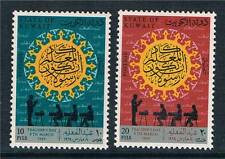 Kuwait 1969 Teachers Day SG 443/4 MNH