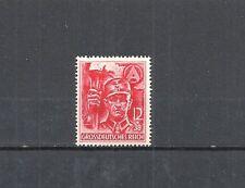 Deutsches Reich, 1945 Michelnummer: 909 **, postfrisch **, Katalogwert € 35,00