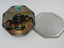 Japanese TV Show Inside House Season 2 - VCD 13 Disc in Metal Tin - NO ENGLISH