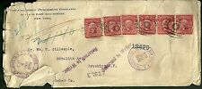 1908 Cover registered letter from new york city to brooklyn n.y. gramercy co.