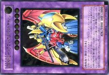Ω YUGIOH CARTE NEUVE Ω ULTIMATE EEN-JP031 VWXYZ Dragon Catapt Canon