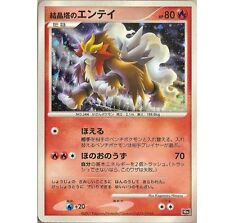 Crystal Tower's Entei 10th Anniversary Ultra Rare Promo Holo Foil Pokemon Card