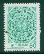 [JSC]1 pcs Republic of China Stamp $50