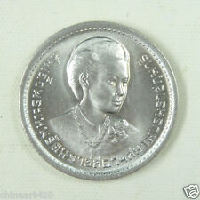Thailand Commemorative Coin 1 Baht 1977 UNC, Investiture of Princess Sirindhorn