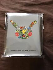 POKEMON TRADING CARD GAME 20TH ANNIVERSARY SLEEVES 65 COUNT PACK SEALED LIMITED