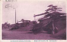 China-Japan-Korea-Asia / old postcard The House of Shimazo, Kagoshima posted
