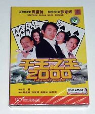 "Stephen Chow Sing-Chi ""The Tricky Master"" Nick Cheung HK 1999 Comedy  DVD"