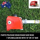 7 TEETH POLESAW POLE SAW HEAD REPLACEMENT CHAINSAW BRUSHCUTTER GEARBOX CHAIN SAW