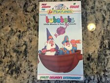 BOBOBOBS LITTLE WOUTER'S NEW FRIENDS RARE NEW SEALED VHS NOT ON DVD 80's CARTOON