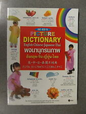 SE-ED'S PICTURE DICTIONARY ENGLISH-CHINESE-JAPANESE-THAI  P/B** UK POST £3.25 **
