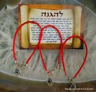 3 Jerusalem KABBALAH RED STRING Rachel tomb evil eye, wallet Protection blessing