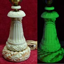 "Vintage AKRO-AGATE URANIUM GLASS 18"" BOUDOIR LAMP - FLOURESCES UNDER BLACK LIGHT"