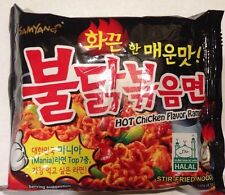 Hot Spicy Chicken Noodles Ramen Fire Ramyun Delicious Korean Noodle