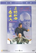 The Iron Fisted Monk DVD Sammo Hung Chin Sing NEW R0 Eng Sub Martial Arts