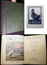 1958 BIRDS OF CYPRUS ORNITHOLOGY COLOR ILLUSTRATED BANNERMAN