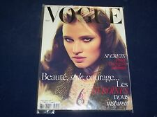 2009 SEPTEMBER VOGUE PARIS MAGAZINE - LARA STONE - FRENCH FASHION - O 5408