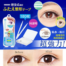 F5 Japan D-up Wonder Double Eyelid Tape Extra 180 PCS Waterproof