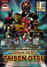 Kamen Rider X Super Sentai X Uchuu Keiji :Super Hero Taisen Otsu DVD English Sub
