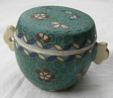 Small Totai cloisonne porcelain lidded pot with handles - perfect condition