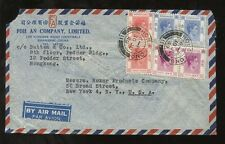 HONG KONG KG6 1949 FOH AN CO LTD AIRMAIL PICTORIAL ENVELOPE...6 STAMP FRANKING