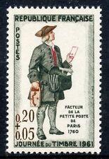 STAMP / TIMBRE FRANCE NEUF N° 1285 ** FACTEUR POSTE DE PARIS