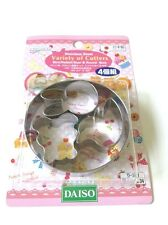 "Stainless Steel, ""Cookie Cutters"", 4 pcs set, Made in Japan, Free shipping"