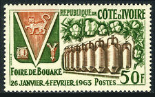 Ivory Coast 199, MNH. Bouake Fair. Emblem, Cotton, Spindles, 1963