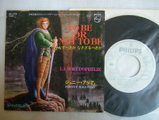 PROMO WHITE LABEL / JOHNNY HALLYDAY TO BE OR NOT TO BE / NM MINT- 7INCH 45RPM  C