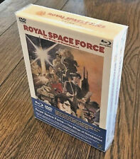 Royal Space Force Wings of Honneamise Blu-ray and DVD Brand New OOP Collectible