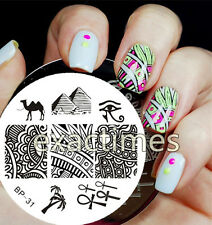 Born Pretty Nail Art Stamping Plate Egypt Theme Image Stamp Template #31