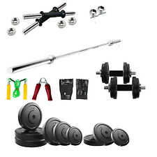 Fitfly Home Gym Set 10kg Weight 3ft Plain Rod Skipping Dumbbell Gloves Gripper