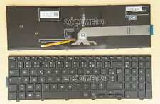 NEW For Dell Vostro 3558 3559 Keyboard Backlit French Azerty Clavier Français