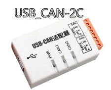 USB to CAN USBCAN-2C Dual Circuit Industrial Grade Isolated Smart CAN Interface