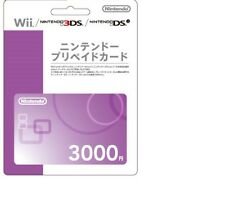 Nintendo Prepaid Card 3000 yen wii 3DS dsi WiiU free ship 3,000 japan japanese