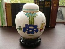 Early 20th c Chinese Porcelain Ginger Jar - Children & Parent In Courtyard