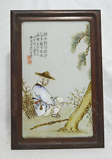 Chinese Famille Rose Porcelain Plaque With Frame   4349