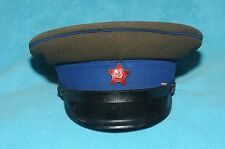 Officers cap, MGB, KGB Soviet Union USSR, early period after WW2.