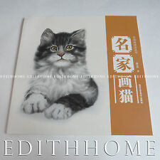 Chinese Painting Book Learn How to Draw Cat - 56page