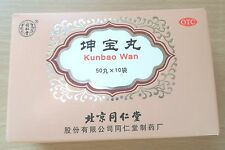 4x Kun Bao Wan Pian Herbs for Hot Flushes Manopause Flussh Kidney Yin Deficiency