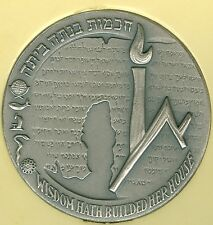 1975 Israeli Silver Medal Issued for the 50th Year Anniv. of Hebrew University