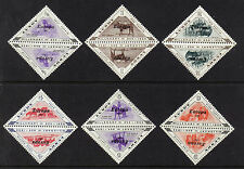 GB 1961 LUNDY ISLAND MIRROR PAIRS EUROPA 1954 ISSUE MINT MNH GREAT BRITAIN HORSE