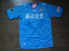 Jubilo Iwata 100% Original Japan Soccer Jersey O 2006 Home Still BNWT J-League