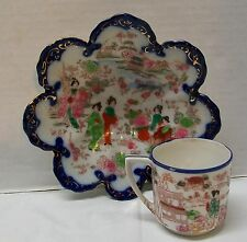 Flower Bowl Dish Small Teacup with Japanese Women Lotus Flower Blue Rim Vintage